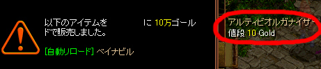 RedStone-07.02.27[00].jpg
